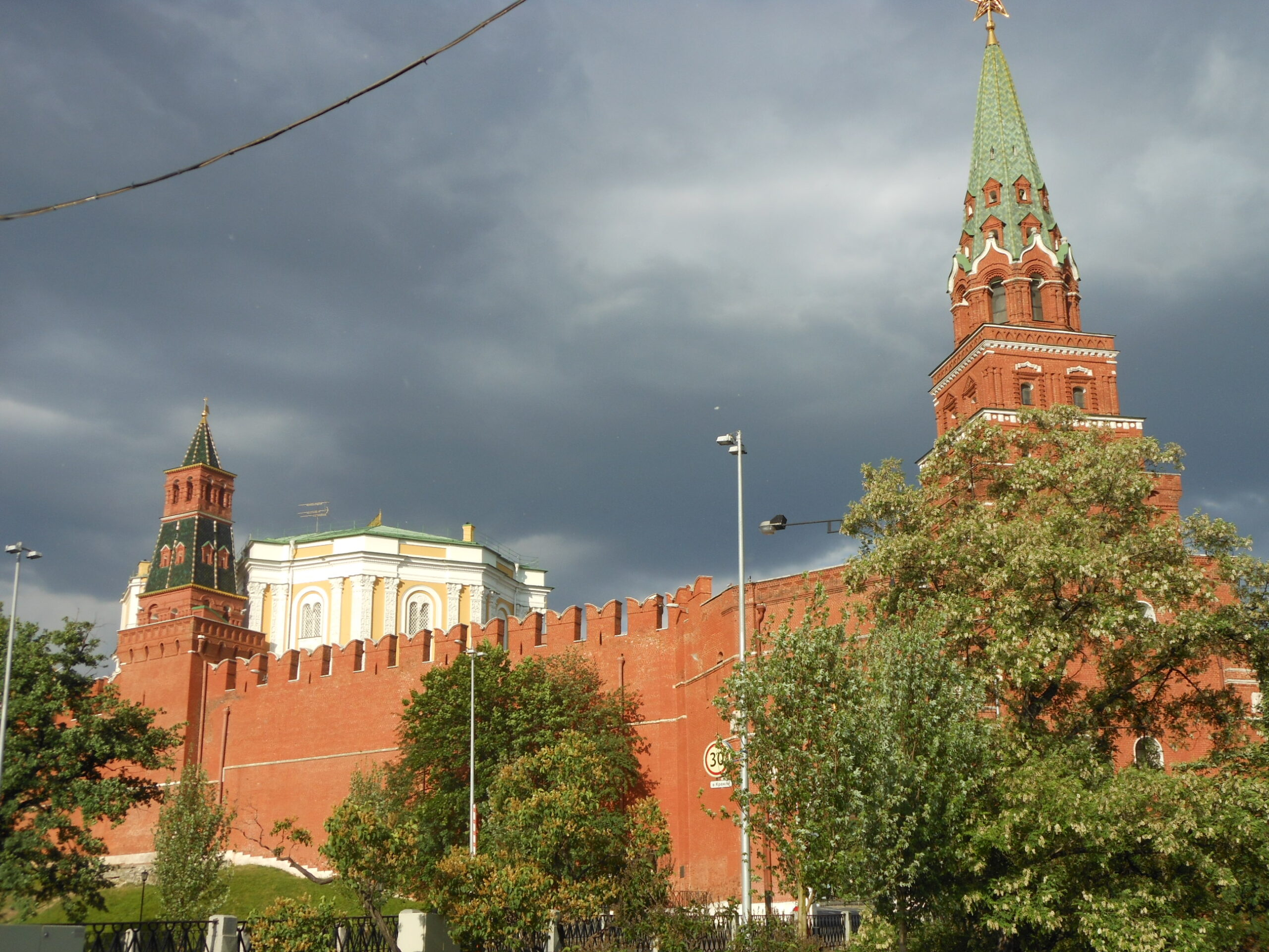 Marlene Laruelle – Conservatism as the Kremlin's New Toolkit: an Ideology at the Lowest Cost