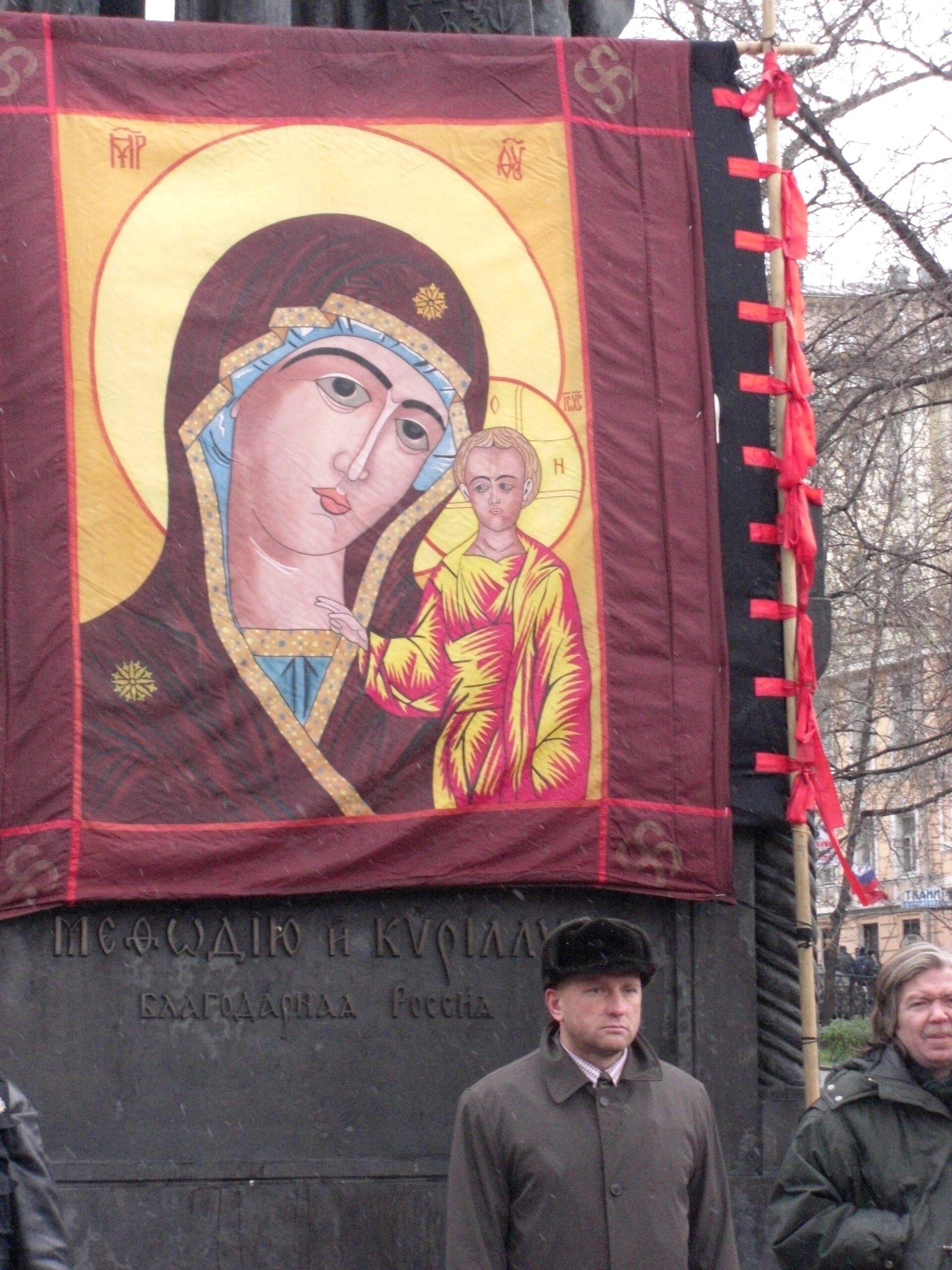 Marlene Laruelle – Ideological Complementary or Competition? The Kremlin, the Church, and the Monarchist Idea in Today's Russia