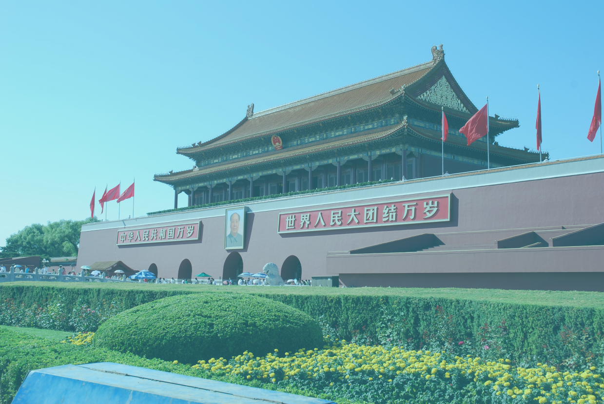 Wolfram Schaffar – The Chinese Belt and Road Initiative and its impact on de-democratization processes