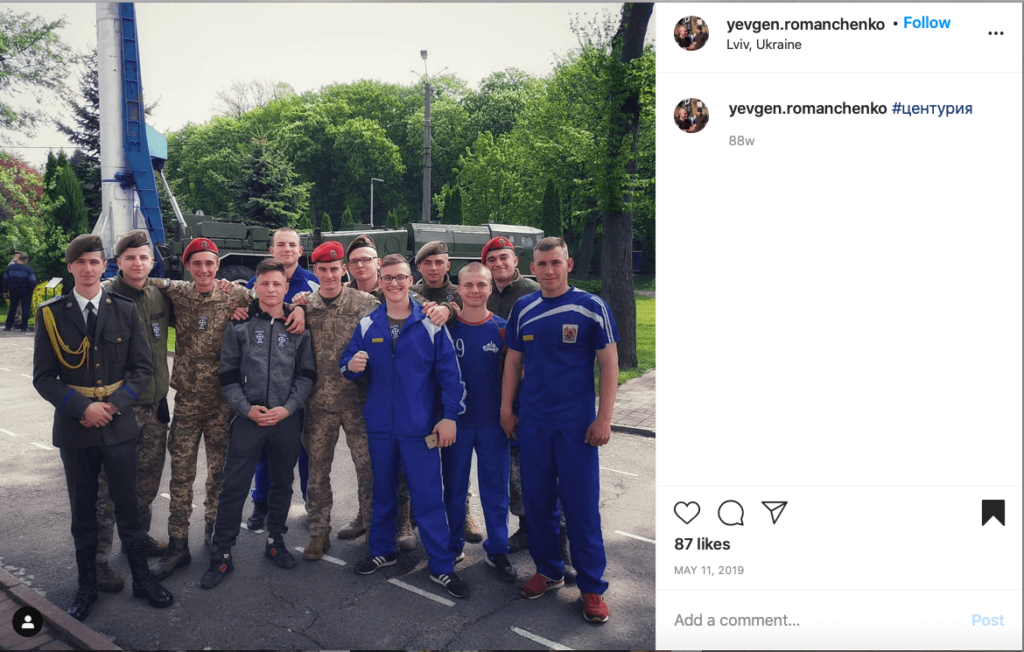 10 Photo posted to Instagram by an apparent Centuria member, Yevhen Romanchenko (far right), shows individuals with Centuria patches on the premises of the Academy. The phot