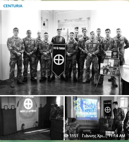 """14 Post to Centuria's Telegram about the """"Pride of the Nation""""-themed lecture for NAA cadets that allegedly took place in December 2018"""