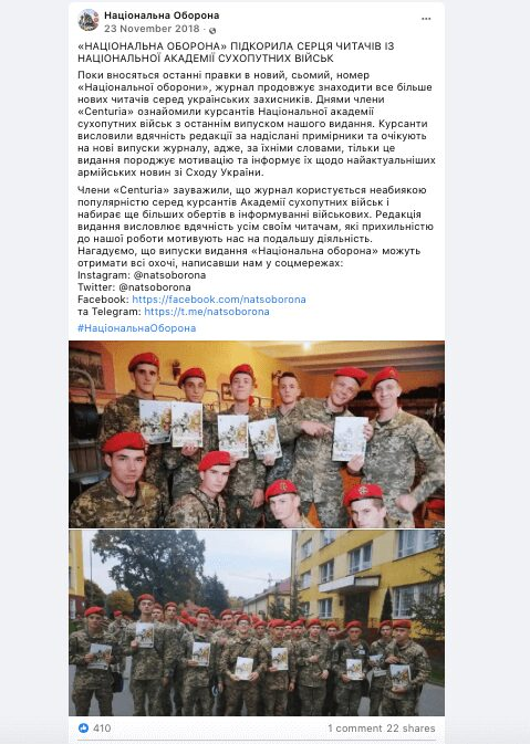 22 Screenshot of a Facebook post by the Національна оборона (English National Defense) magazine that mentions Centuria