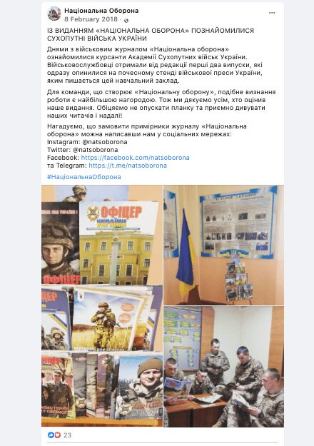 23 Screenshot of a Facebook post by the Національна оборона (English National Defense) magazine. The bottom right photo shows several apparent members of Centuria.