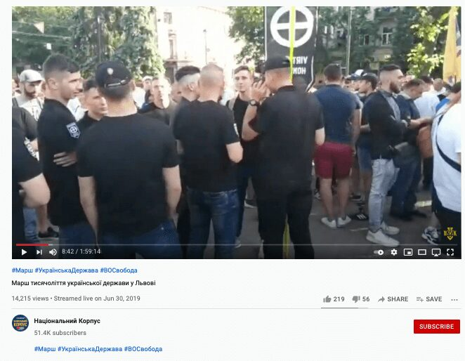 27 A still from the video that was livestreamed by the National Corps party, the political wing of the Azov movement, shows Centuria at the March of the Millennium of the Uk