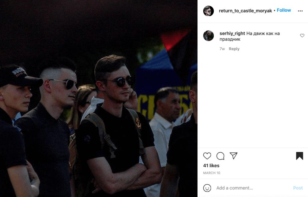 29 Screenshot of a social media post by Danylo Tikhomirov (center) standing next to Yuriy Gavrylyshyn (second from left) and Serhiy Vasylechko (far left). Vasylechko left a