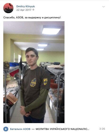 37 Screenshot of a VK post by Danylo Tikhomirov.