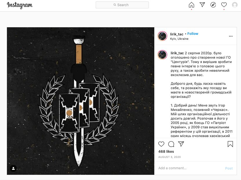 51 Screenshot of a now-deleted Instagram post by Dubrovskyi containing an exclusive interview with the leader of Azov's street wing. Formerly known as the National Militia,