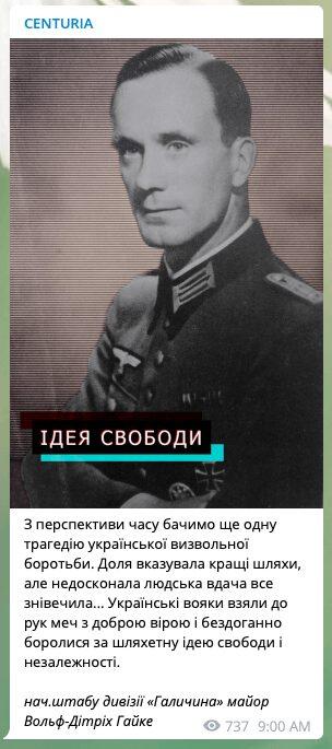53 Screenshot of a Centuria Telegram post dedicated to SS Galicia.