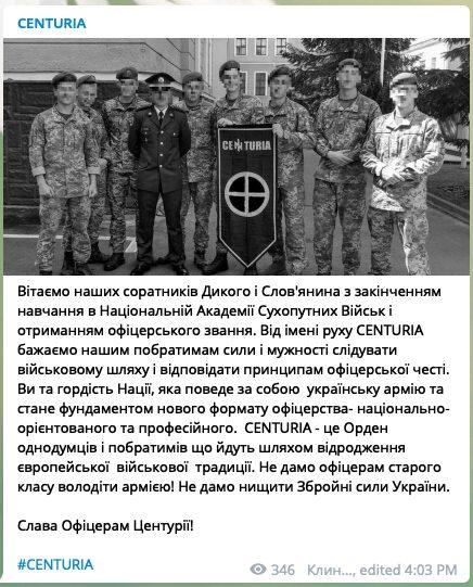 "6 A 2019 photo posted to Centuria's Telegram congratulates ""comrades"" Slav (Ukrainian Слов'янин) and Wild (Ukrainian Дикий) on graduating from the NAA. ""Wild"" is a call sign"