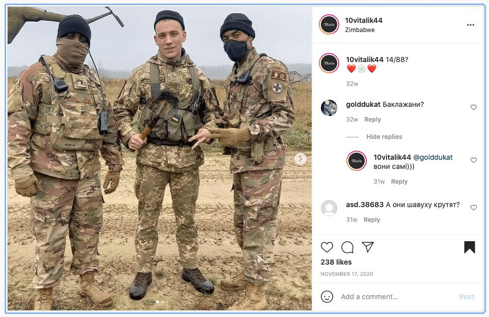 62 Screenshot of an Instagram post by Vitaliy Rosolovskiy showing him with members of the Task Force Illini (which led the Joint Multinational Training Group—Ukraine at the