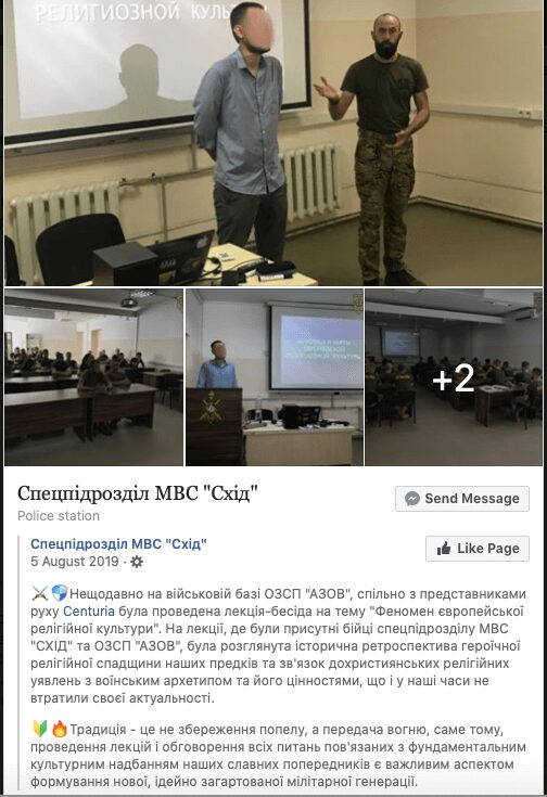 """66 Screenshot of a Facebook post by the Special Detachment """"East,"""" a unit of Ukraine's Ministry of Internal Affairs closely linked to the Azov movement."""