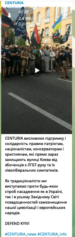 69 Screenshot of a 2019 Centuria Telegram post stating its opposition to the LGBT Kyiv Pride event.