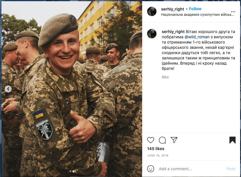 70 Photo posted to Instagram in 2019 by apparent Centuria member Serhiy Vasylechko shows fellow Centuria member and 2019 NAA graduate Roman Rusnyk showing off a patch of the