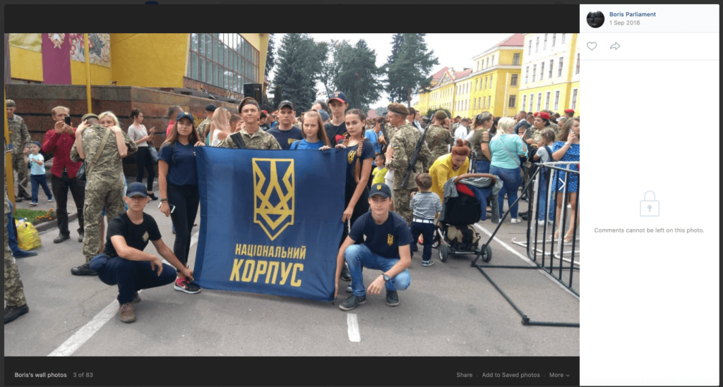 77 Screenshot of a VK post by Borys Vatsyk shows him holding the far-right National Corps party banner during his September 2018 NAA swearing-in ceremony.