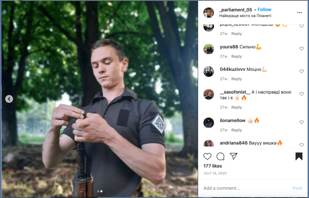 79 Screenshot of an Instagram post by NAA cadet Borys Vatsyk