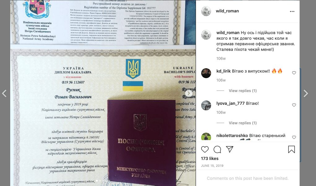8 A screenshot of a June 2019 Instagram post by then NAA Cadet Roman Rusnyk shows Rusnyk's BA diploma from the NAA