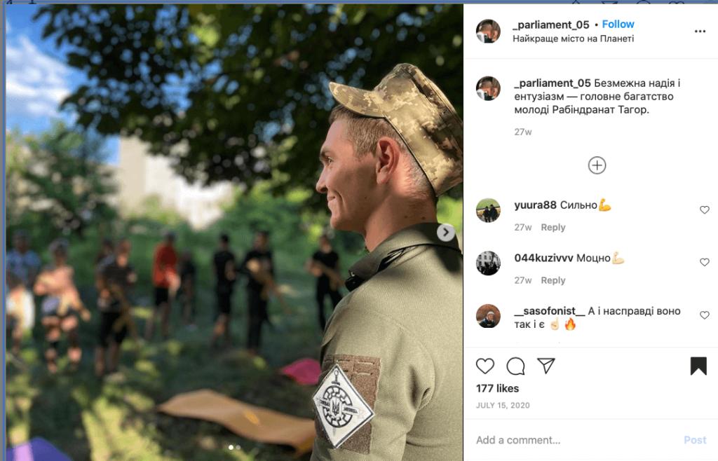 80 Screenshot of an Instagram post by NAA cadet Borys Vatsyk