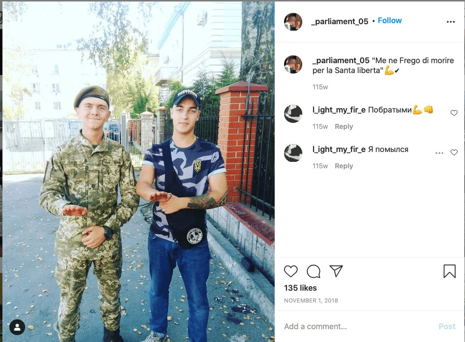 82 Screenshot of an Instagram post by NAA cadet Borys Vatsyk. Vatsyk and another apparent NAA cadet, Andriy Bagmet, are pictured making a gesture that alludes to the Nazi sa