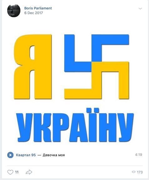 83 A post on Borys Vatsyk's VK page